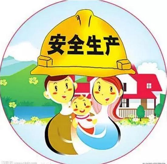 深圳今年 安全生产月 举办八大主题活动